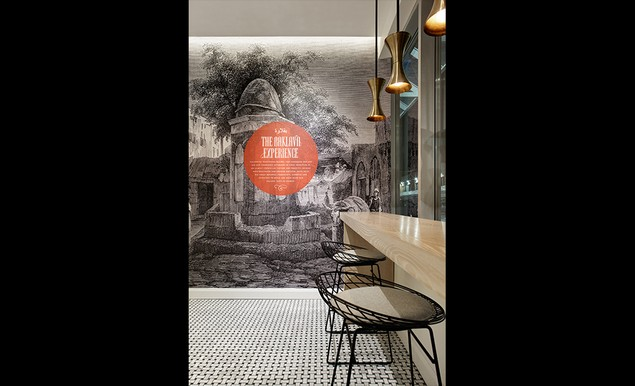 Pâtisserie Royale by Studio Paolo Ferrari