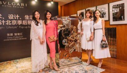 hotel bulgari beijing East meets West – Portuguese luxury furniture at Hotel Bulgari Beijing East meets West Portuguese luxury furniture at Hotel Bulgari Beijing 7 409x237
